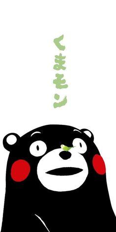 堆糖-美好生活研究所 Kakao Friends, K Wallpaper, Kawaii, Character Illustration, Cartoon Art, Cute Wallpapers, Chibi, Hello Kitty, Anime