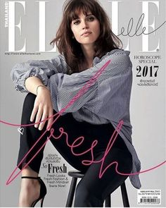 Felicity Jones - Elle Magazine Cover [Thailand] (January 2017)