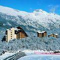 Termas de Chillan, Chile (Ski and Spa resort)