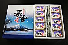 001北海道:豪雪うどん 生麺10食タイプ (タレ付き) 化粧箱入り
