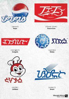 Modern Baybayin Pepsi, Coca Cola, Alibata, Layout Design, Logo Design, Filipino Art, Baybayin, Pinoy, Philippines