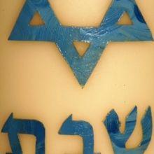 Świece Żydowskie