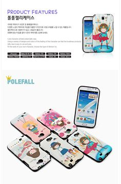 Pollfall jelly case. apply variety models. Cute character printed on back of the cover. soft jelly.