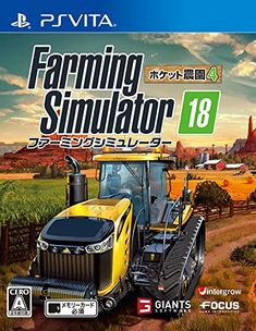 Farming Simulator 17 For PlayStation 4 Brand New Games Factory Sealed Monterey Park, New Tractor, New Ps4, Simulation Games, Xbox Games, Family Games, Farm Life, Xbox One, Playstation