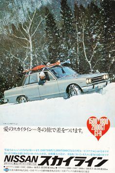 NISSAN スカイライン:広告-1970年 Tsun-Zaku<擘>