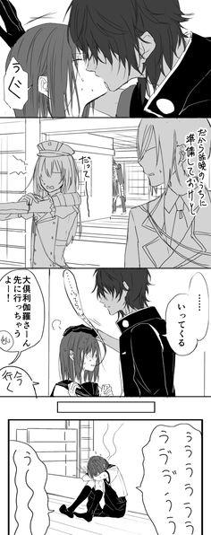 ToukenRanbu KuriSani Touken Ranbu, Anime Comics, Pose Reference, Location History, Comic Strips, Otaku, Couples, Cute, Ships
