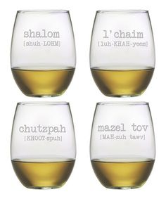 Look what I found on #zulily! Jewish Words Volume 2 Stemless Wine Glass - Set of Four #zulilyfinds