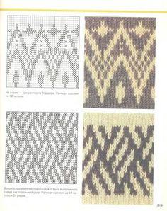 Musturi - Sarmīte Lagzdiņa - Picasa Web Albums graph for crochet Fair Isle Knitting Patterns, Fair Isle Pattern, Knitting Charts, Knitting Designs, Knitting Stitches, Knit Patterns, Knitting Projects, Stitch Patterns, Free Knitting