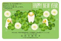 クローバーの花言葉は「幸運」。幸せの象徴を、一年で最初のメッセージに添えてみてはいかがですか。
