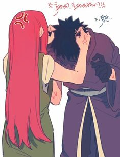 Kushina and obito if they were alive Naruto Uzumaki, Naruto Anime, Naruto Comic, Naruto Cute, Sarada Uchiha, Naruto And Sasuke, Kakashi, Minato Kushina, Sasunaru