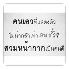 http://cheapprice.xn--m3chb8axtc0dfc2nndva.com/สายตาสั้นไม่เท่ากัน.ใส่คอนแทค.html