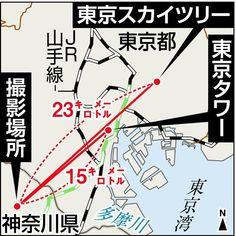 日が沈み、辺りの建物に明かりがともると、宵闇にオレンジ色の鉄骨が浮かび上がる。昭和33年の開業から今年12月に60周年を迎える東京タワー(東京都港区)は、オー…