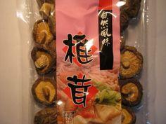 Shiitake Pilze (Tung Ku), getrocknet, Asia Express, 50g