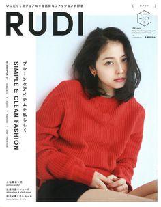 yoimachi:Amazon.co.jp: RUDI (双葉社スーパームック): 本  長澤まさみ