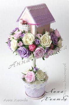 centro de mesa floral lilás e amarelo