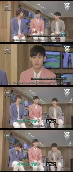How to get some reaction from the Public by Kim Mingyu