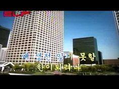 이별의 길목/Tenor Sax,전광용(구력50년)전광용