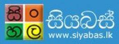 sinhalese logo - Google Search