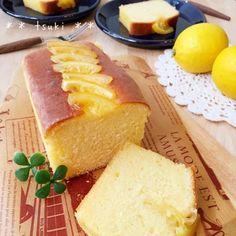 レモンのしっとりパウンドケーキ♪ウィークエンドシトロン♪