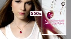 Add a contemporary edge to everyday looks with a lovely pendant necklace. Featuring 3 Carat 100% Genuine Ruby with Silver Necklace. Rubies have never been made this cheap before – Grab it before it gets grabbed, only for SR 550. It will make a hard-working addition to your jewellery box!