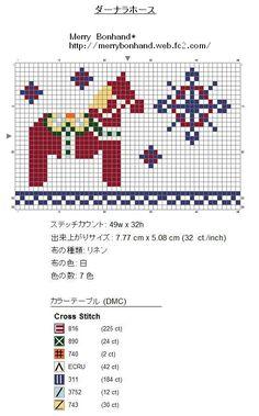 ダーナラホース♪の画像 - J'aime la couture - Yahoo!ブログ