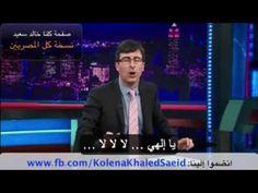 للمصرين فقط الخونة والعملاء يمتنعون .. تفاصيل الخيانة والتحكم الأمريكي ف... Egyptian Military Coup
