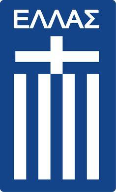 Greece Alternate Logo on Chris Creamer's Sports Logos Page - SportsLogos. A virtual museum of sports logos, uniforms and historical items. Football Team Logos, Soccer Logo, National Football Teams, World Football, Soccer World, Basketball Teams, Football Soccer, Soccer Poster, Sports Logos