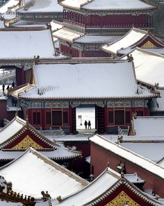 [Goose] foreign media photographers recorded eye Imperial Palace in snow picture channel _ years _ News _ Tencent