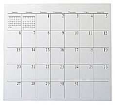 Free Printable Calendars: Make a Printable Calendar