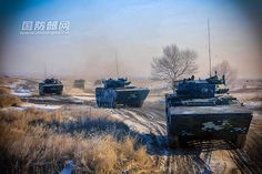 Chinese Marines on Winter Exercise 2015 - From SNAFU!