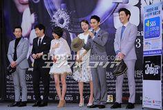 Park Yuchun, Son Hyun-Joo, Park Ha-Sun, So E-Hyun, Jang Hyun-Sung & Choi Won-Young at Three Days press conference