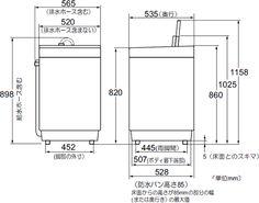 洗濯乾燥機(ES-GE55P/ES-GE60P/ES-GE70P)本体寸法図