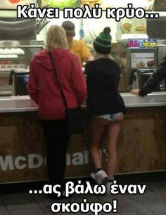 Teenager Girl Shows Her Butt At Local McDonald's ---- funny pictures hilarious jokes meme humor walmart fails Funny Shit, Haha Funny, Funny Stuff, Hilarious Jokes, Funniest Jokes, Funny Humor, Funny Images, Funny Photos, Hilarious Pictures