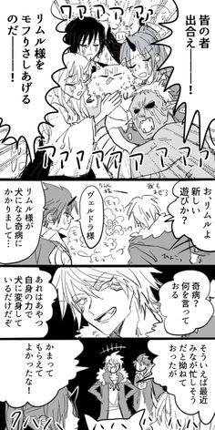 Conan Comics, Marvel, Noragami, Light Novel, Manga, Slime, Kawaii Anime, Disney, Anime Characters