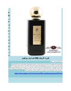 3ea3e3dca 7 Best عطور images | Fragrance, Best men perfume, Eau de toilette