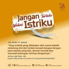Islamic Inspirational Quotes, Islamic Quotes, Quote Art, Art Quotes, Muslim Quotes, Quran, Marriage, Parenting, Literature