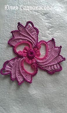 Letras e Artes da Lalá: irish crochet Irish Crochet Patterns, Crochet Motifs, Freeform Crochet, Crochet Art, Crochet Designs, Crochet Flower Tutorial, Crochet Flowers, Crochet Embellishments, Russian Crochet