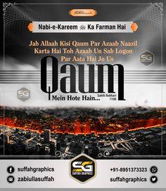 Hadith Quotes, Allah Quotes, Muslim Quotes, Quran Quotes, Me Quotes, Islamic Images, Islamic Videos, Islamic Love Quotes, Surah Qadr