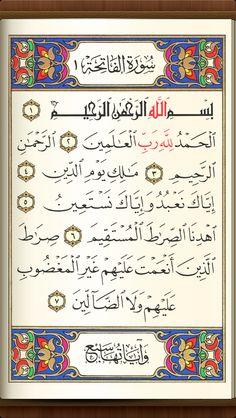 سوره الفاتحه Bismillah Calligraphy, Islamic Art Calligraphy, Caligraphy, Doa Islam, Allah Islam, Islam Quran, Prayer Verses, Quran Verses, Islamic Art Pattern