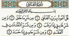 surat al falaq