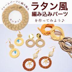 Gemstone Jewelry, Diy Jewelry, Jewelery, Handmade Jewelry, Jewelry Making, Crochet Accessories, Handmade Accessories, Diy Earrings, Crochet Earrings