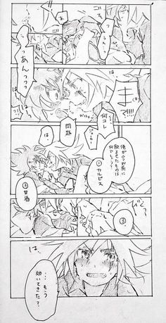 Kaitou Joker - Jofeni pictures Part 2 • はろ - @etoeto26 You want more short stories by Jofeni? Then look at the artist, which has every quantity.