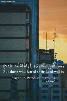 But those who feared their lord will be driven to paradise in groups