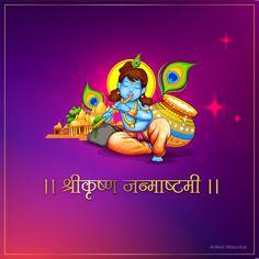 Janmashtami Images, Janmashtami Wishes, Happy Janmashtami, Krishna Janmashtami, Krishna Art, Radhe Krishna, Shree Krishna, Hindu Festivals, Indian Festivals
