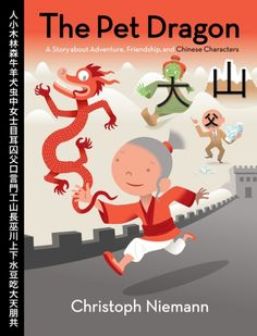 The Pet Dragon- great kids book for learning chinese characters