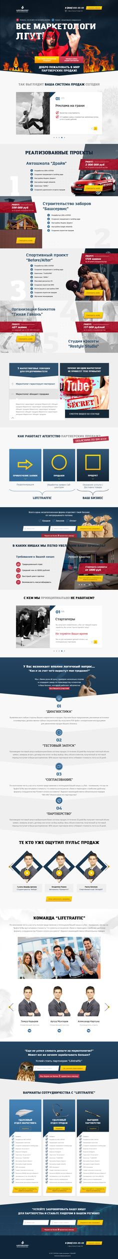 Design on Marketing Agency. Ui Ux Design, Landing, Design Inspiration, Marketing, Group, Website