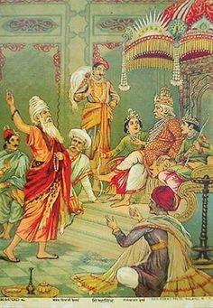 vishwamitra.