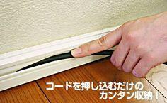 配線革命 http://www.totosekisui.co.jp/seihin/juutaku/judtl/haisen.html