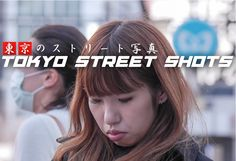 Tokyo Street Shots: The Living Gallery (COLLECTION 3; Set #5)