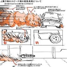 理屈に基づいた爆発の描き方まとめ [28]